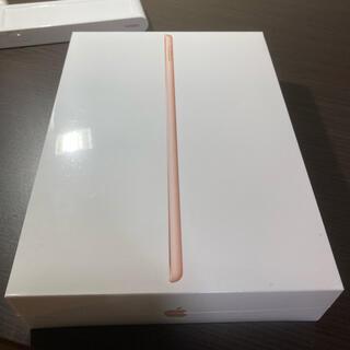 iPad - MYLC2J/A iPad第8世代 32G 未開封