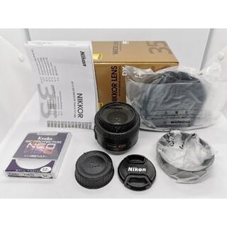 Nikon - ⭐美品!純正単焦点⭐NIKON AF-S DX 35mm f1.8ニコン