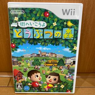 ウィー(Wii)の街へいこうよどうぶつの森 wii(家庭用ゲームソフト)