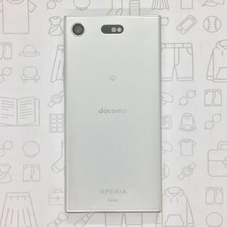 エクスペリア(Xperia)の【A】Xperia XZ1 Compact/358159080626544(スマートフォン本体)
