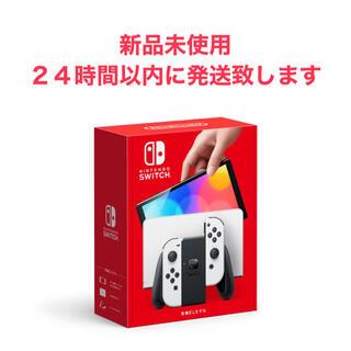 Nintendo Switch 有機ELモデル ホワイトカラー 新品未使用