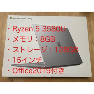 Microsoft - Surface Laptop 3 Ryzen 3580U 8GB 128GB
