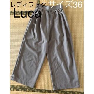 ルカ(LUCA)のワイドパンツ カジュアルパンツ レディラックルカ 36(カジュアルパンツ)