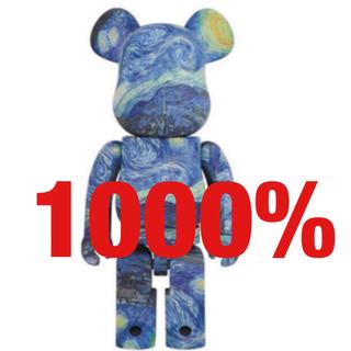 メディコムトイ(MEDICOM TOY)のGogh The Starry Night BE@RBRICK 1000%(その他)