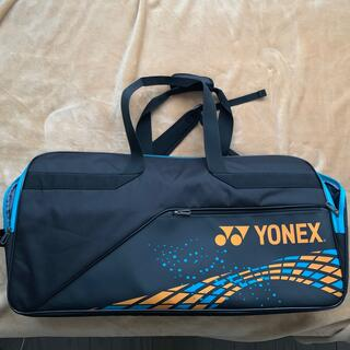 ヨネックス(YONEX)のヨネックス2wayラケットバッグ(バッグ)