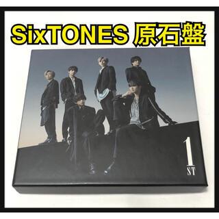 Johnny's - 1ST(原石盤) SixTONES CD DVD ストーンズ アルバム 初回