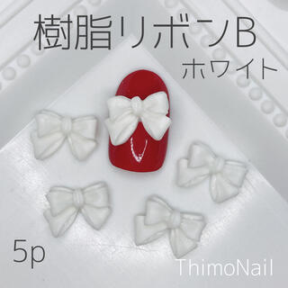 No.37 樹脂リボン B ホワイト ネイルパーツ