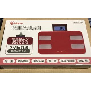 アイリスオーヤマ - ★新品★アイリスオーヤマ 体重体組成計 6項目測定 WBCM-6C-R レッド
