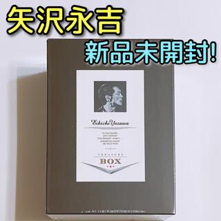 矢沢永吉 TREASURE BOX DVD 9枚組 新品未開封! ライブ