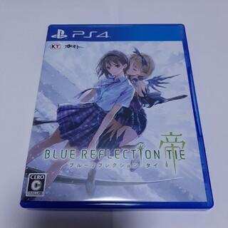 PS4  BLUE REFLECTION TIE 帝  ~中古品~ 特典なし