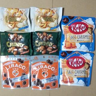 ③【1226円相当】チョコレート詰め合わせ  お菓子詰め合わせ