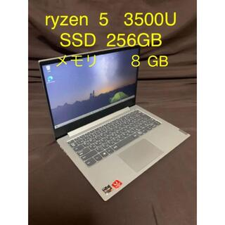 Lenovo - IdeaPad S340 ryzen5 3500U SSD 256 GB