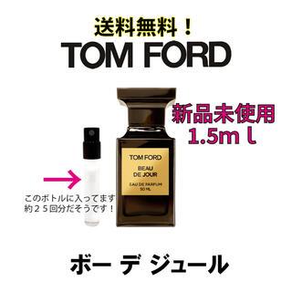 トムフォード(TOM FORD)のトムフォード 香水 ボーテ・ジュール 1.5ml(ユニセックス)