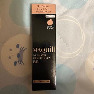MAQuillAGE - マキアージュ ドラマティック カバージェリー BB ミディアムベージュ BBクリ