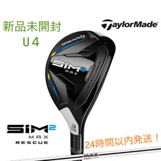 TaylorMade - テーラーメイド SIM2 MAX レスキュー ユーティリティー