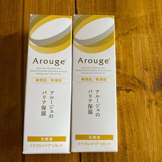 Arouge - 新品未開封 アルージェK トラブルリペアリキッド化粧液2個セット