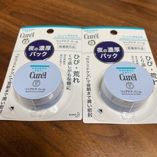 Curel - 新品 キュレル リップケアバーム 2個セット