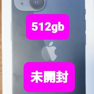 Apple - iPhone13 512GB SIMフリー ミッドナイト 未開封 黒 ブラック