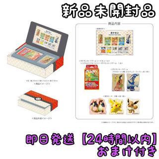 ポケモン(ポケモン)のポケモン ポケモンカード 見返り美人 月に雁 セット (カード)