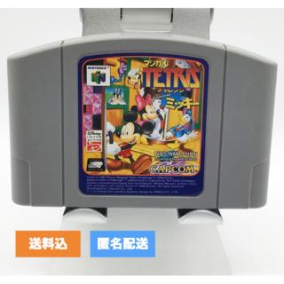 NINTENDO 64 - 【動作確認済、箱・取説なし】マジカルテトリスチャレンジ ミッキー 64