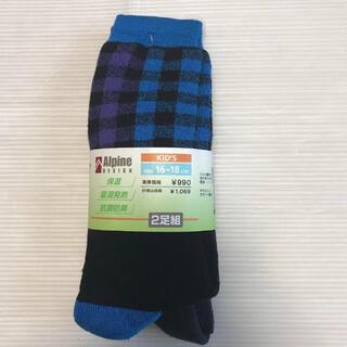 送料無料 新品Alpine Designキッズスノーソックス2足組16〜18cm(靴下/タイツ)