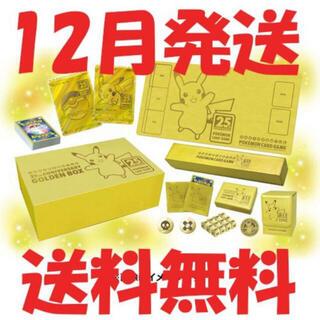ポケモン(ポケモン)の25周年ゴールデンボックス 25th Golden Box(カード)