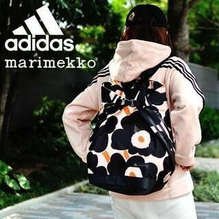 marimekko - [新品未開封] アディダス マリメッコ リュック バッグ ウニッコ