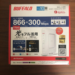 Buffalo - BUFFALO バッファロー 無線LAN親機  WSR-1166DHP2-WH