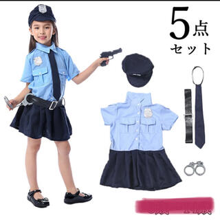 ハロウィン コスプレ 子供 ポリス 警察官 仮装 Mサイズ 130-140cm