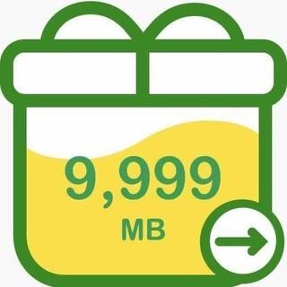 おまけ50MBつき なくなり次第終了 mineoパケットギフト 10GB