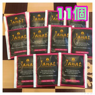 ジャンナッツ アールグレイ 紅茶 11個