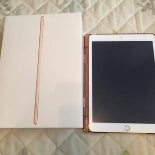 iPad - iPad 32GB ゴールド 第7世代