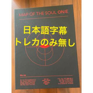 防弾少年団(BTS) - BTS MAP OF THE SOUL ON:E Blu-ray   トレカ無し