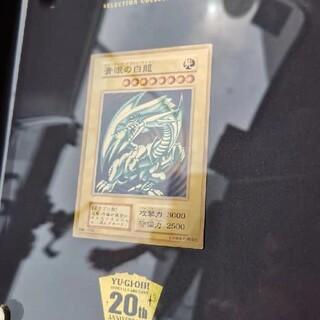 新品 オリカ メタルカード 非 ブルーアイズホワイトドラゴン 遊戯王 純金製 (シングルカード)