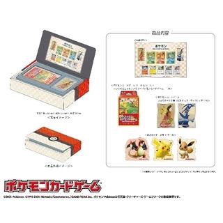 ポケモン(ポケモン)のポケモン切手BOX~ポケモンカードゲーム 見返り美人・月に雁セット(カード)