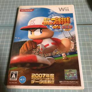 ウィー(Wii)の実況パワフルプロ野球Wii決定版 Wii(家庭用ゲームソフト)