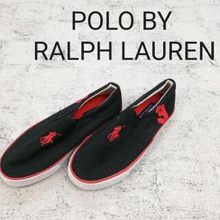 ポロラルフローレン(POLO RALPH LAUREN)のPOLO BY RALPH LAUREN ポロバイラルフローレン スリッポン(スニーカー)