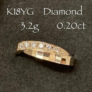 K18YG*3.2g*0.2ct*デザインダイヤモンドリング*13号*k18