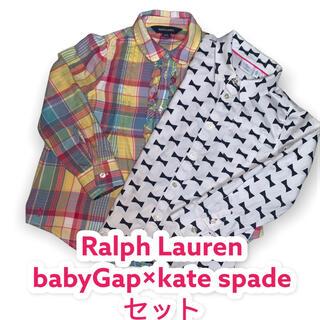 ラルフローレン(Ralph Lauren)のRalph LaurenとbabyGap×kate spadeシャツセット110(その他)