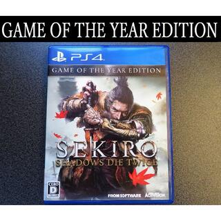 SEKIRO (GAME OF THE YEAR EDITION)隻狼 セキロウ