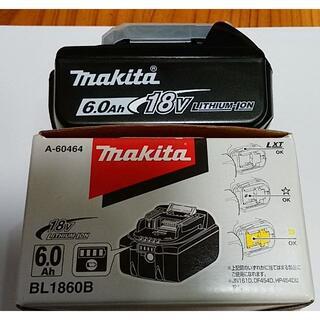 マキタ(Makita)のマキタ 純正バッテリー BL1860B 1個(工具/メンテナンス)