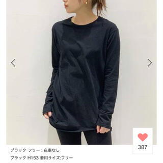 L'Appartement DEUXIEME CLASSE - 難あり AP STUDIO Distortion Tシャツ