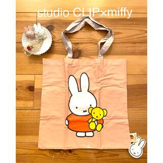 STUDIO CLIP - スタジオクリップ×ミッフィー*レッスントートバッグ*