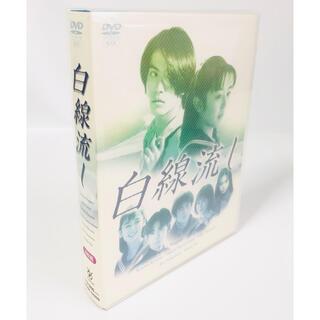 白線流し ディレクターズ・カット完全版 DVD-BOX〈4枚組〉