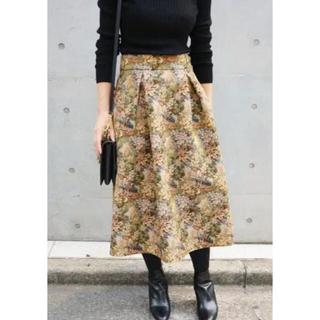 IENA - IENA ゴブラン織り タックフレアースカート 36