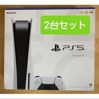 Plantation - 新品・未開封PlayStation 5 ディスク版2台