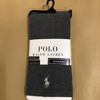 ポロラルフローレン(POLO RALPH LAUREN)の新品 レディース  ポロラルフローレン 10分丈グレーレギンス 日本製L〜LL寸(レギンス/スパッツ)