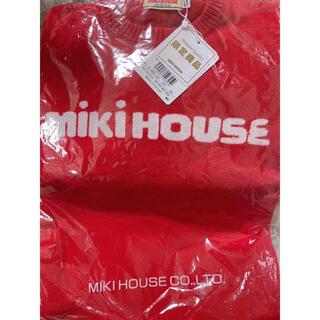 ミキハウス(mikihouse)のmikihouse 100(ニット)