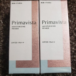 Primavista - SOFINAプリマヴィスタ乾燥崩れ防止下地