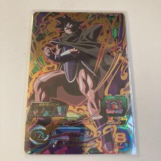 ドラゴンボールヒーローズ UM2-053 URターレス